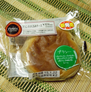 くるみチーズ.jpg