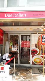 イタ麺5.jpg