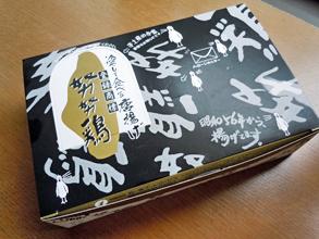 努努鶏_6662a.jpg