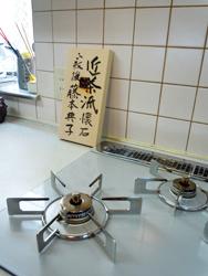 近茶.jpg