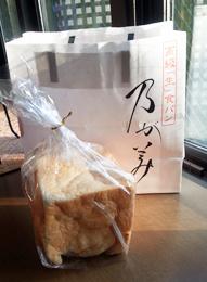 食パン400.jpg