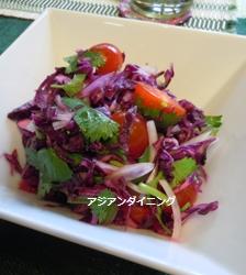 4月紫キャベツ.jpg