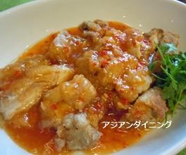 9月鶏三味-1.jpg